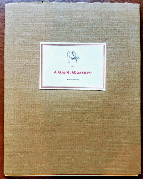 Cover of Glyph Glossary