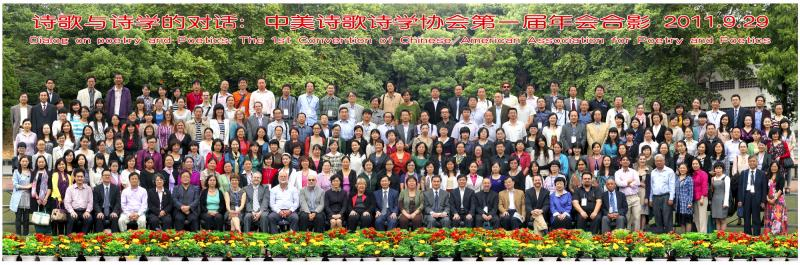 Wuhan 2001 group photo