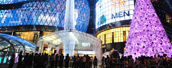 Orchard Road at night: even more shopping!