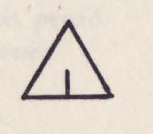 triangular symbol line drawing