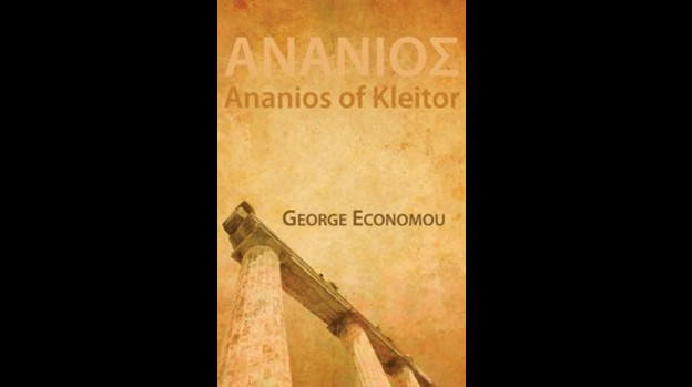 George Economou's 'Ananios of Kleitor' | Jacket2