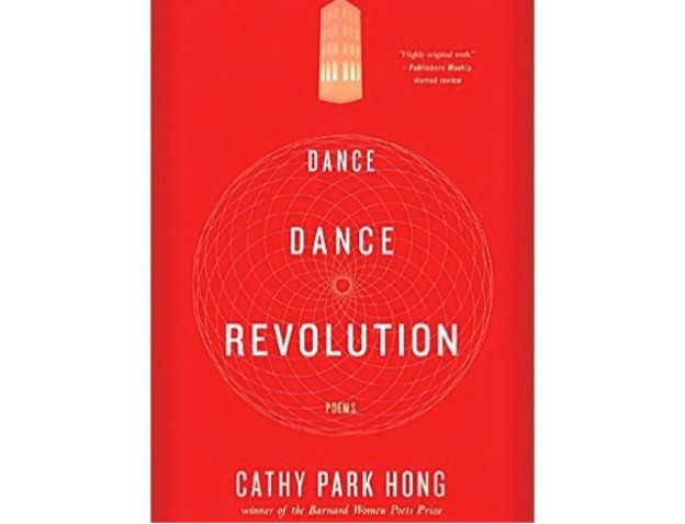 Cathy Park Hong's 'Dance Dance Revolution'