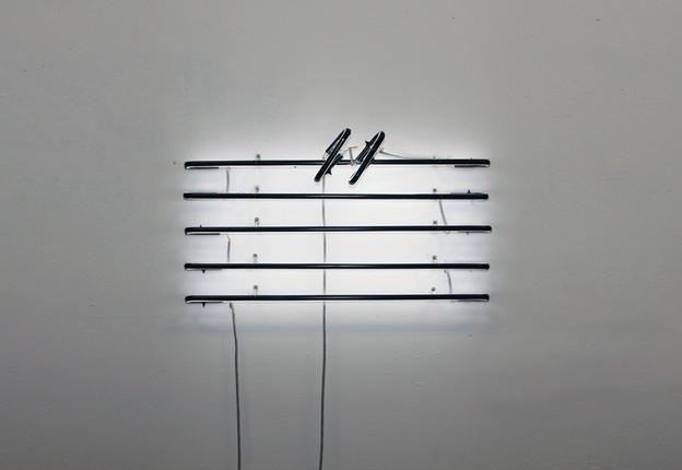"""Raine Vasquez, """"Caesura"""" (2012)"""