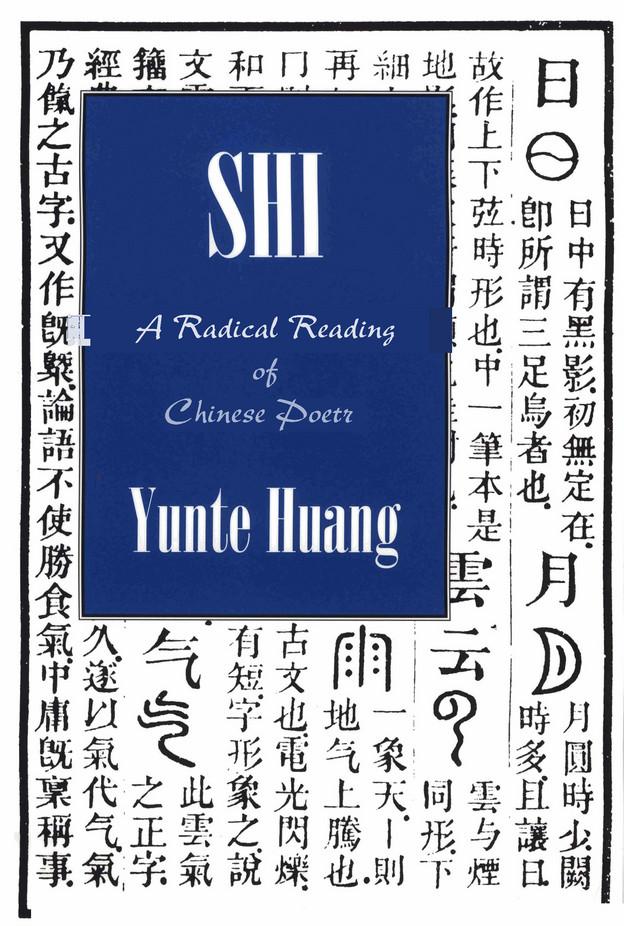 Li Po poems pdf
